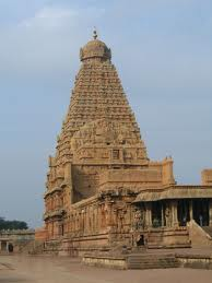 Order Excursions tours - Thanjavur