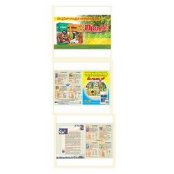 Order Posters Printing Services