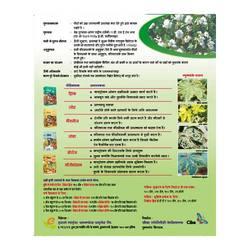 Order Product Printing & Designing