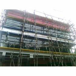 Order Structural Glazing