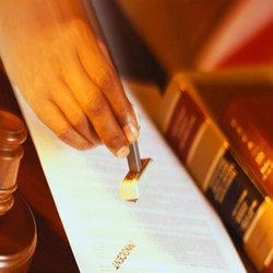 Legal Documentation Stamp