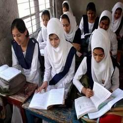Order Schools Recognition Consultancy