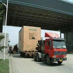 Order Inland Transportation
