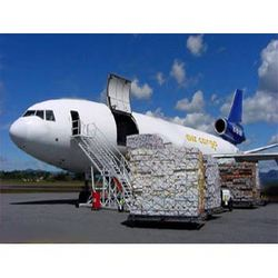 Order Cargo Agents For Air International
