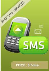 Order SMS service