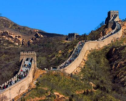 Order FAMILY VACATIONS : ASIA : China