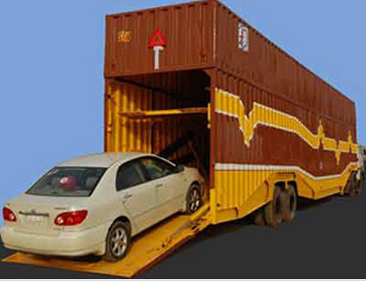 Order Carrier Services
