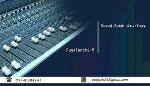 Order Sound recording