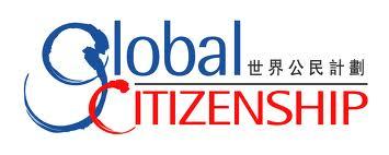 Order Citizenship
