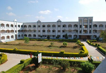 Order Madanapalle Institute of Technology & Science(MITS)