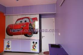 Order Kids Room