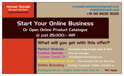 Start Online Business @ Just 500/- US$