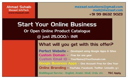Order Start Online Business @ Just 500/- US$