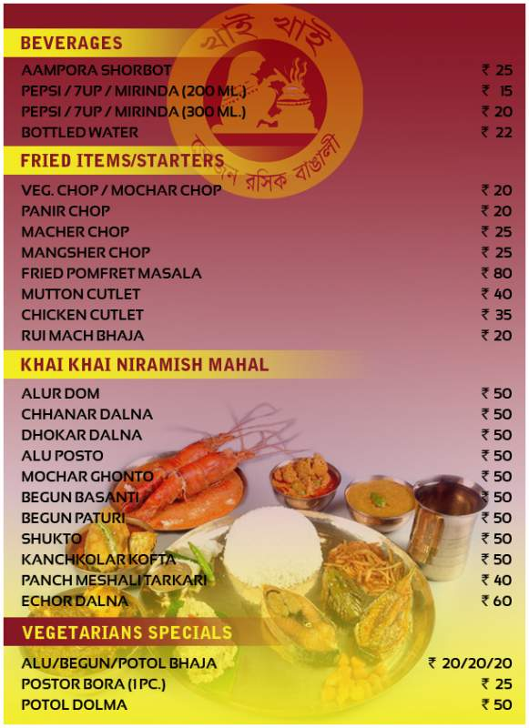 Order Khai Khai provide Special Offer on Bengali Cuisine just call at 9830012141