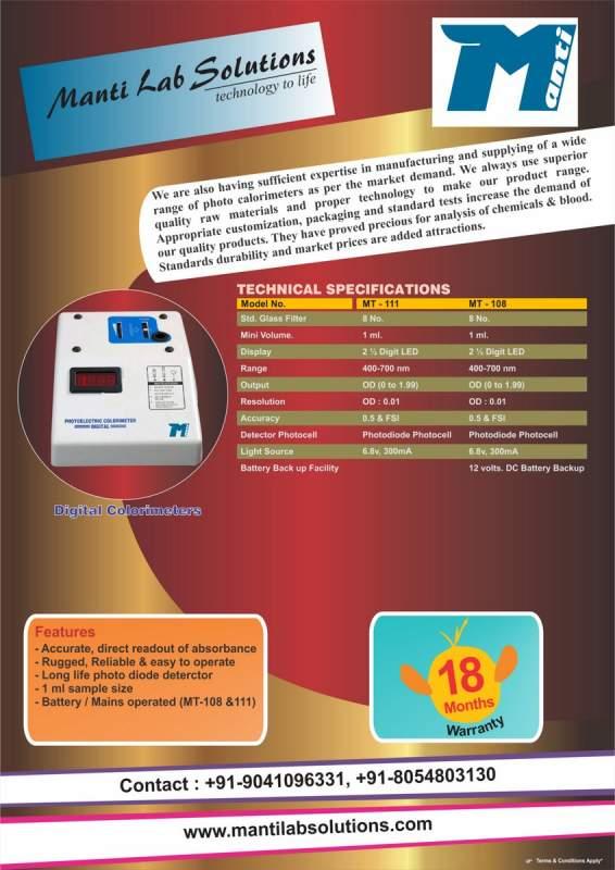 Order UV-VIS Spectrophotometer (Single Beam and Double Beam), Visible Spectrophotometer, Flame Photometer, Nephelometer, Turbidity Meter, pH Meter, Conductivity Meter, TDS Meter, Salinity Meter, Potentiometer, Colorimeter, Haemoglobin Meter, DO Meter, Colony Co
