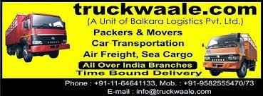 Order Packers and Movers Vadodara Car Transport Vadodara Baroda Gujrat