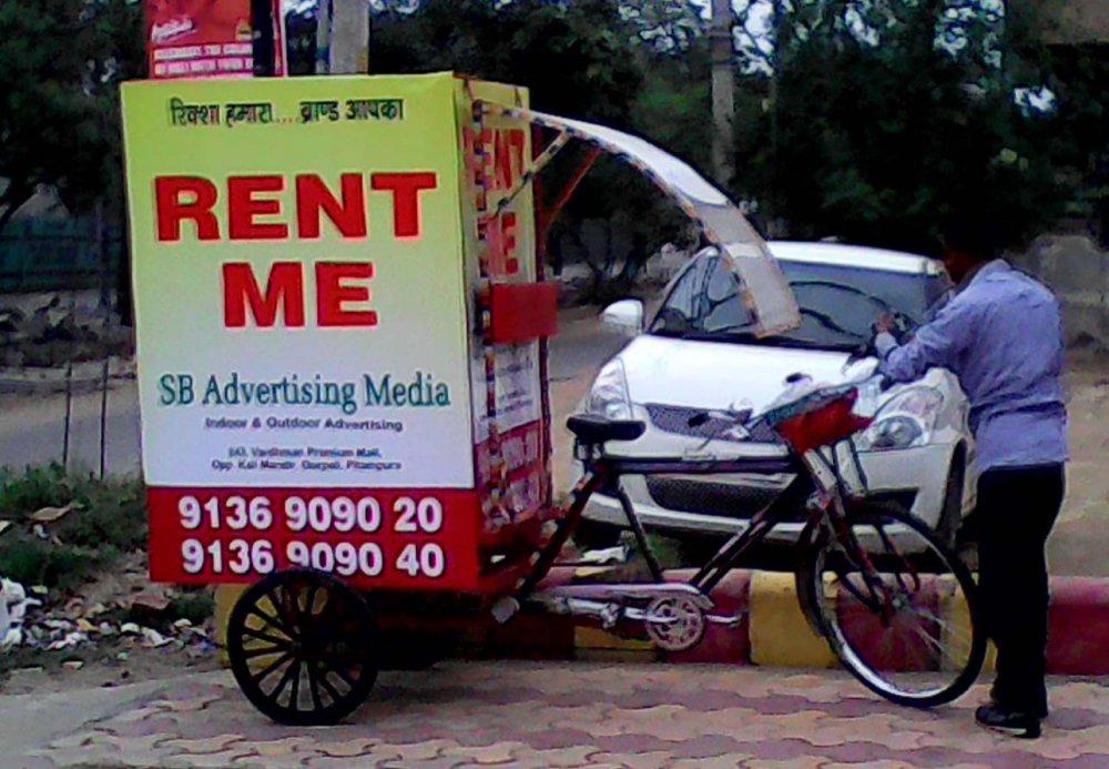 Order Tricycle advertising in delhi