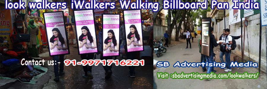 Order Look walker rental service
