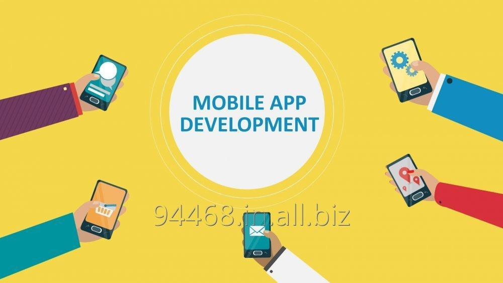 Order Android App Development