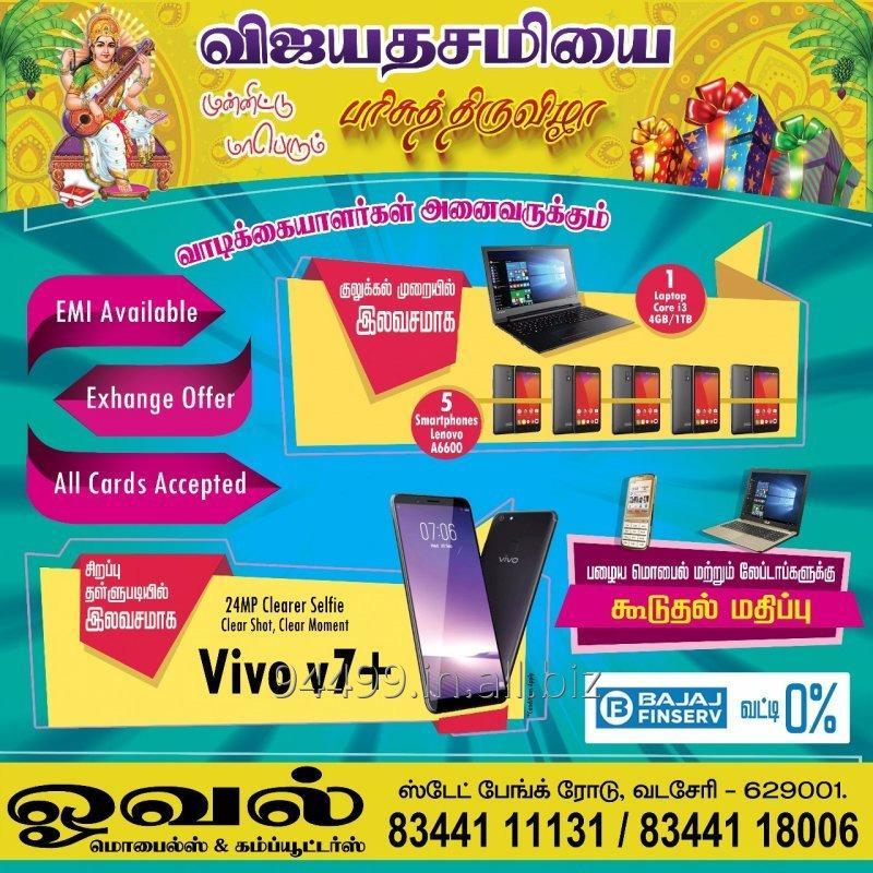 Order FESTIVAL SPECIAL OFFER BY OVAL TECHNOLOGIES
