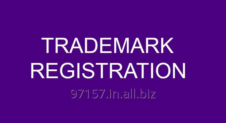 Order Trademark Registration Online