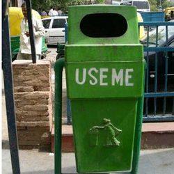 Order Solid Waste Management