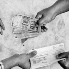 External Commercial Borrowing Loans