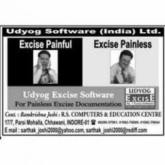 Excise Trading Software