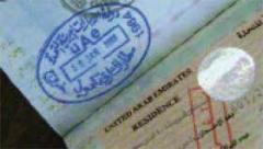 Passport-Visa services