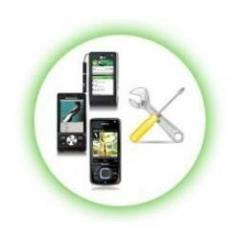 Mobile Service and Maintenance