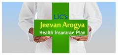 Jeevan Arogya