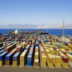 Incoterms Consultation