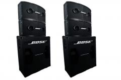 Sound Systems On Hire