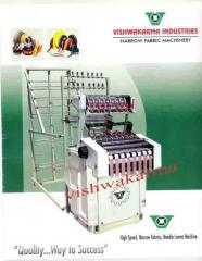 Narrow Fabric Machinery Vishwakarma Industries
