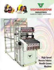 Needle Loom Machine Manufacturer