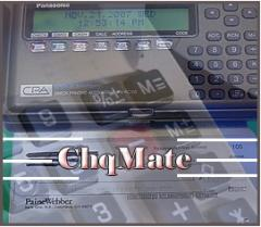 Cheques Printing Software