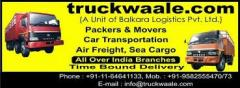 Packers and Movers Vadodara Car Transport Vadodara Baroda Gujrat