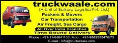 Packers and Movers Vadodara Car Transport Vadodara Baroda Gujrat