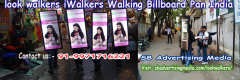 Look walker rental service
