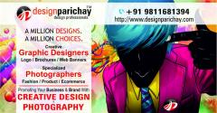 Posters & Banners Design in Gurgaon, Delhi/NCR