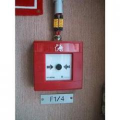 Fire Detection and Prevention System