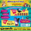 FESTIVAL SPECIAL OFFER BY OVAL TECHNOLOGIES